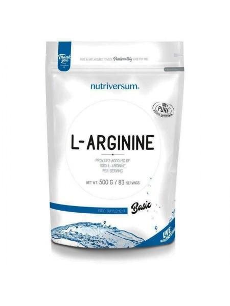 Nutriversum L-Arginine (500 гр)