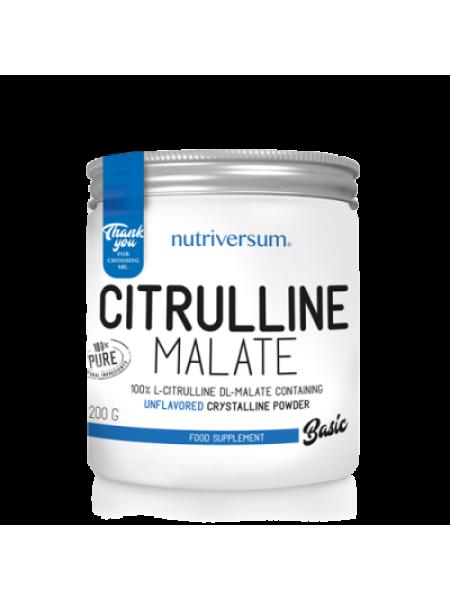 Nutriversum Citrulline Malate (200 гр)