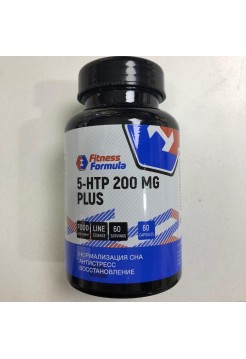 Fitness Formula 5-HTP 200 мг plus 60 капс