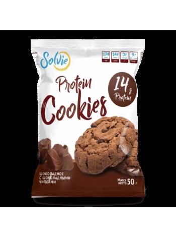 Solvie Протеиновое печенье, 50 гр