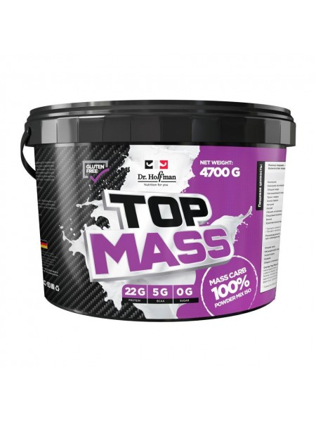 Dr Hoffman Top Mass 4700g