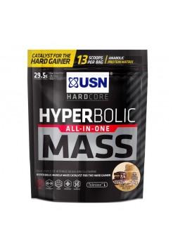 USN Hyperbolic Mass (1 kg)