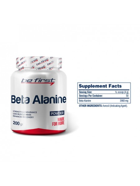 Be First Beta Alanine Powder 200 гр (без вкуса)