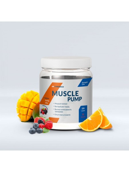 CyberMass Muscule Pump 220g