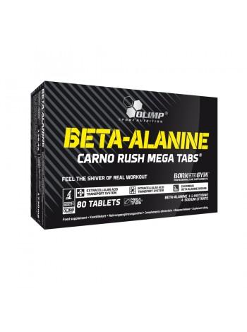 OLIMP Beta-Alanine Carno Rush Mega 80 таблеток