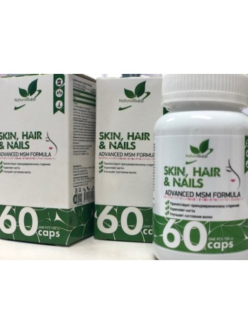 NATURALSUPP SKIN, HAIR, NAILS КОЖА, ВОЛОСЫ, НОГТИ (60 КАПСУЛ)